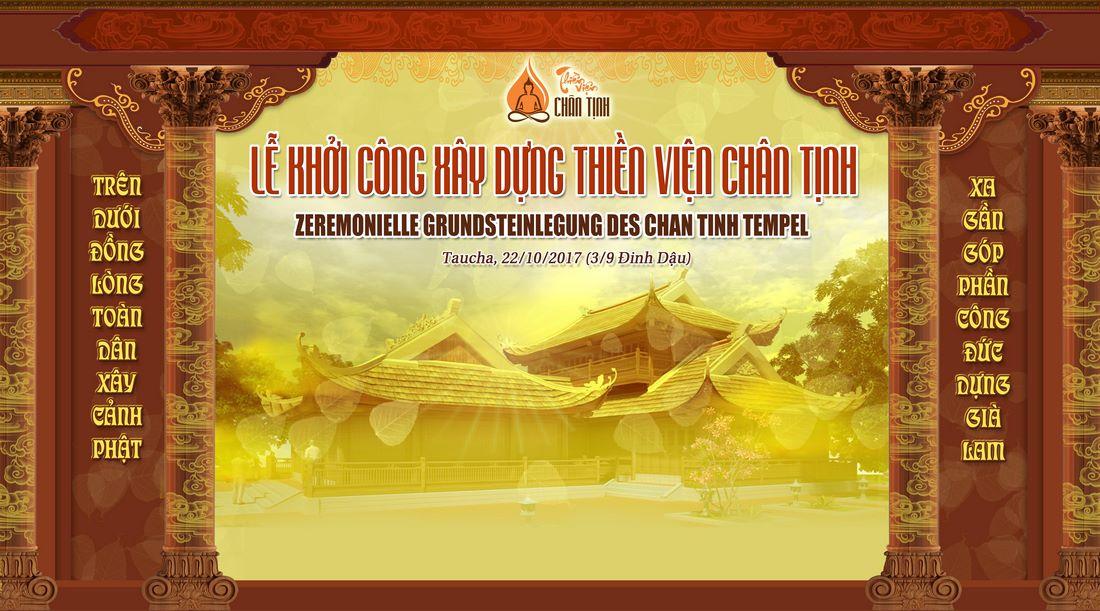 Thư mời dự Lễ khởi công xây dựng Thiền viện Chân Tịnh (22.10.2017)